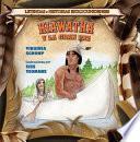 Hiawatha y la Gran Paz (Hiawatha and the Great Peace)