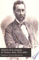 Historia de la campaña de Tacna y Arica, 1879-1880
