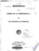Historia de la guerra de la independencia