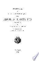 Historia de la jurisdicción territorial de la república de Costa Rica (1502-1880)