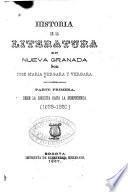 Historia de la literatura en Nueva Granada