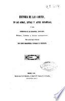 Historia de las Cortes, de las armas, letras y artes españolas