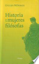 Historia de las mujeres filósofas