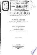 Historia de los judios en las edades antigua, media y moderna