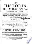 Historia de Moscovia y vida de sus czares