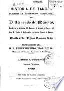 Historia de Tanger durante la dominacion portuguesa