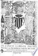 Historia del Rey Don Hernando el Catholico... Los cinco libro postreros de la historia del Rey Don Hernando el Catholico