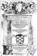 Historia General de la Yndia Oriental compuesta por fray---, monge de San Benito