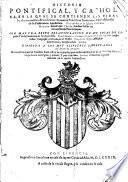 Historia pontifical y catholica en la qual se contienen ... con mas una breve recapitulación de las cosas de España y la descendencia de los Reyes ...