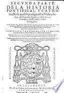 Historia pontifical, y catholica0
