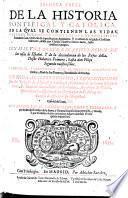 Historia pontifical y catlica, en la qual se conetienen las vidas de todos los sumos pontifices romanos. 5. impr