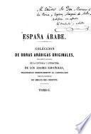 Historias de al-Andalus