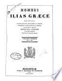 Homeri Ilias graece quam vertebant latine soluta oratione C. G. Heyne