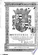 Hystoria de la guerra y presa de Africa: con la destruycion de la villa de Monazter, y ysla del Gozo, y perdida de Tripol de Berberia: con otras muy nueuas cosas