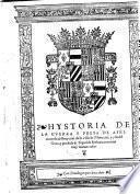 Hystoria de la guerra y presa de Africa con la destruycion de la villa de Monazter y ysla del Gozo y perdida de Tripol de Berberia con otras muy nuevas cosas