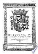 Hystoria De La Gverra Y Presa De Africa