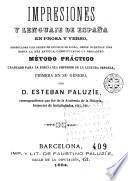 Impresiones y lenguaje de España en prosa y verso