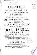 Indice de las glorias de la casa Farnese