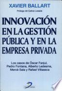 Innovación en la gestión pública y en la empresa privada