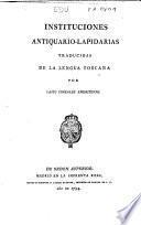 Instituciones antiquario-lapidarias