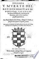 Iornada y muerte del Rey Don Sebastian de Portugal