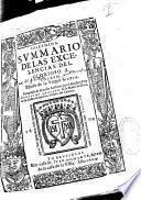 Josephina. Summario de las excelencias del glorioso S. Joseph,...recopilado de diversos auctores por el maestro Fray Geronimo Gracian,...