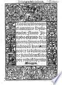 Josepho de belo judayco. (Les siete libros ... de belo judayco, ... traduzidos delo griego en latin ... por ... Rufino presbytero Patriarcha de Aquileya, y despues ... de latin en castellano por ... Alonso de palencia.) G.L.