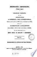 Jurisprudencia administrativa (primera época)