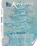 Koreana 2017 Summer (Spanish)