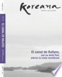 Koreana - Summer 2012 (Spanish)