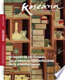 Koreana - Winter 2015 (Spanish)