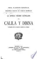 La antigua versión castellana del Calila y Dimna