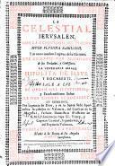 La celestial Jerusalén con la exposición del Salmo Super flumina, y de otros muchos lugares de la Escritura