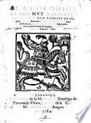 La coronica de los ... cavalleros Don Florisel de Niquea y el fuerte Anaxartes ... Caragoga ... Domingo de Portonarijs Vrsino