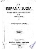 La España judía