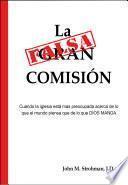 LA FALSA COMISIÓN