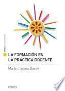 La formación en la práctica docente