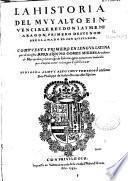 La historia del muy alto e invencible rey don Iayme de Aragon, primero deste nombre, llamado el Conquistador