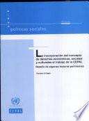 La incorporación del concepto de derechos económicos, sociales y culturales al trabajo de la CEPAL