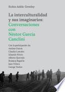 La interculturalidad y sus imaginarios