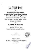 La Italia roja o Historia de las revoluciones de Roma