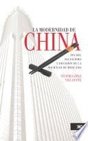 La modernidad de China