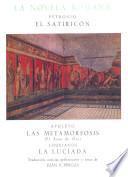 La novela romana