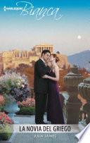 La novia del griego