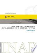 La participación de los entes locales en la elaboración de normas autonómicas y estatales