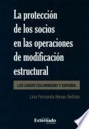 La protección de los socios en las operaciones de modificación estructural