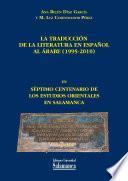 La traducción de la literatura en español al árabe (1995-2010)