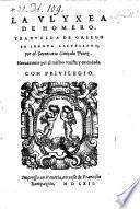 La Ulyxea, trad. de Griego en lengua Castellana por Goncalo Perez