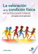 La valoración de la condición física en la educación infantil