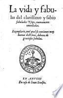 La vida y fabulas del clarissimo y sabio fabulador Ysopo, nuevamente emendadas